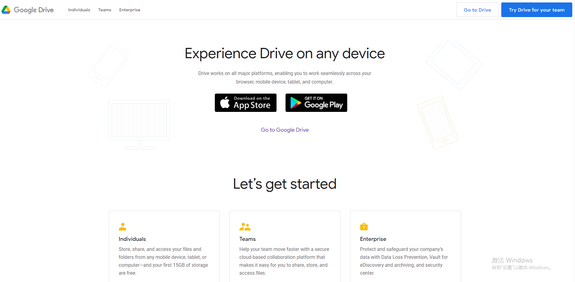 Google Drive Download Page