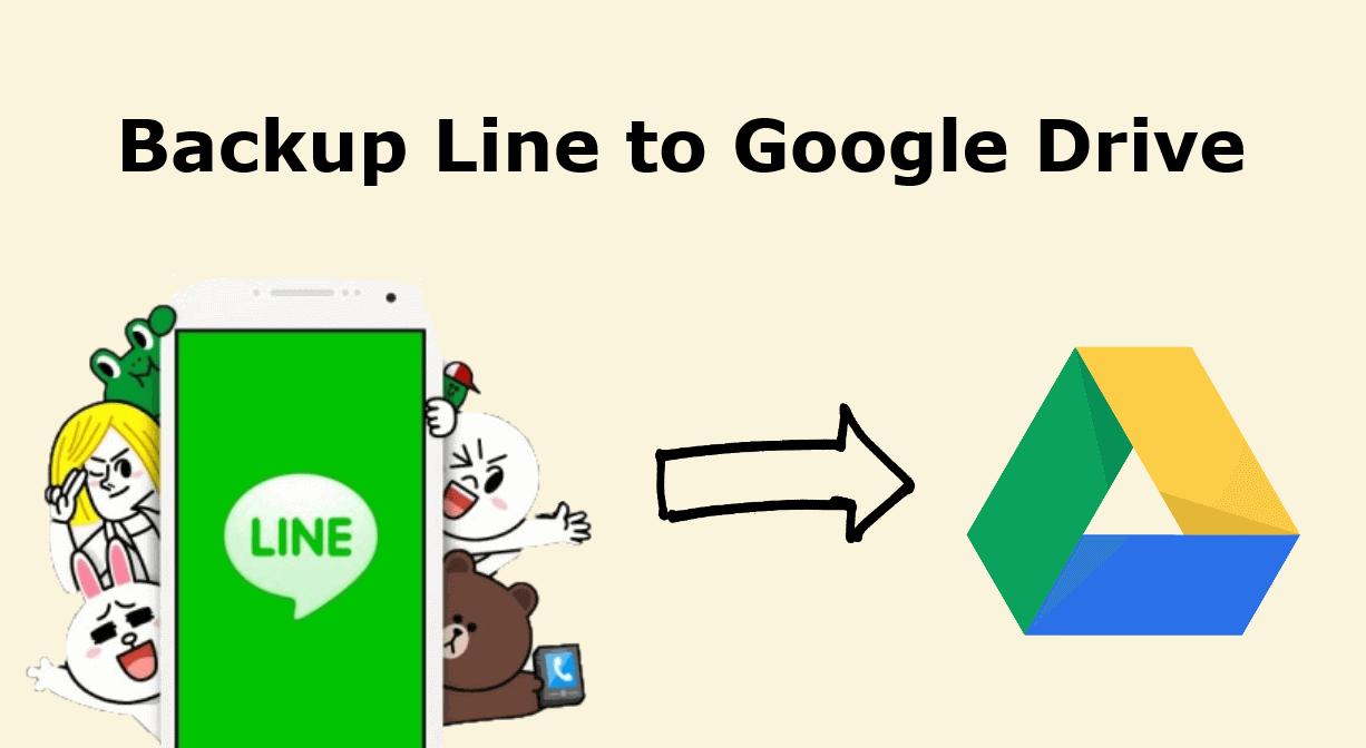 Backup Line to Google Drive